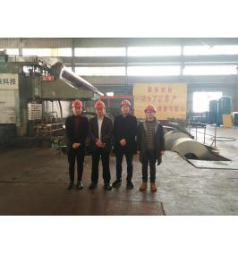 Nolifrit Strategic Cooperation with Steel Factory